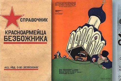 антирелігійна пропаганда в СРСР, спалення ікон