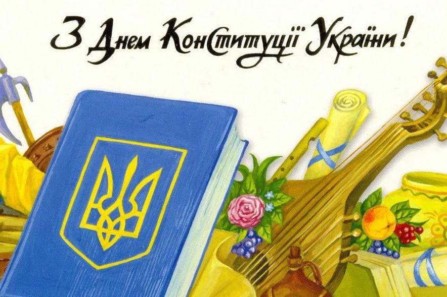 Kak V Chernigove Gotovyatsya Otmechat Prazdniki C Procn