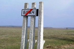 Корупційний скандал в Чернігівській області. Голова Сільради оголосила себе
