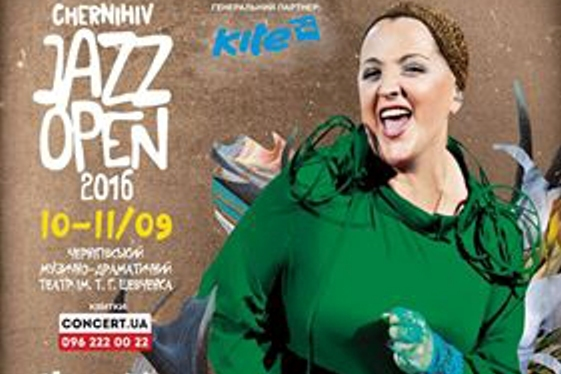Chernihiv Jazz Open 2016