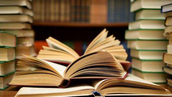експертна рада, книги, виконком