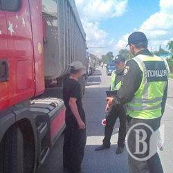 Поліція виявила на Чернігівщині п'ять фур львівського сміття