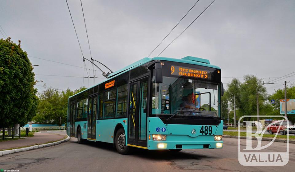Чернігівці просять об'єднати 9 і 2 тролейбусні маршрути