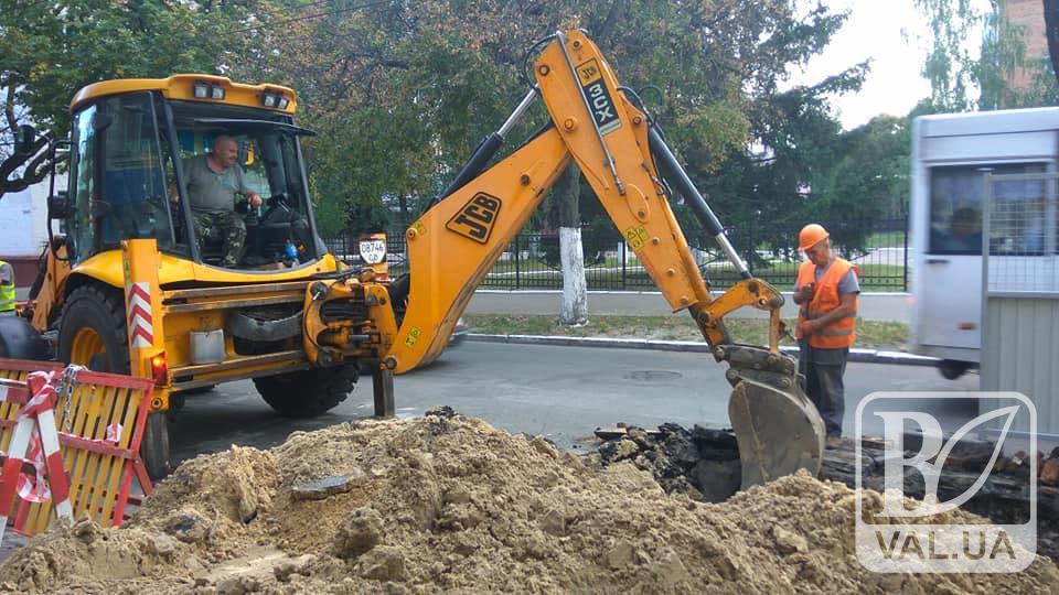 На Гончій через ремонт дороги частково обмежено рух транспорту
