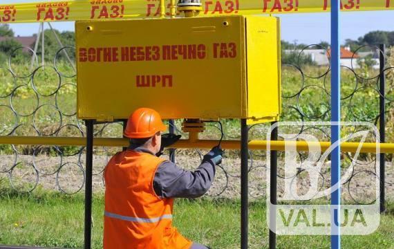 На Чернігівщині 903 побутовим споживачам тимчасово відключать газопостачання